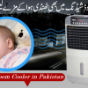 Room Cooler Prices in Pakistan