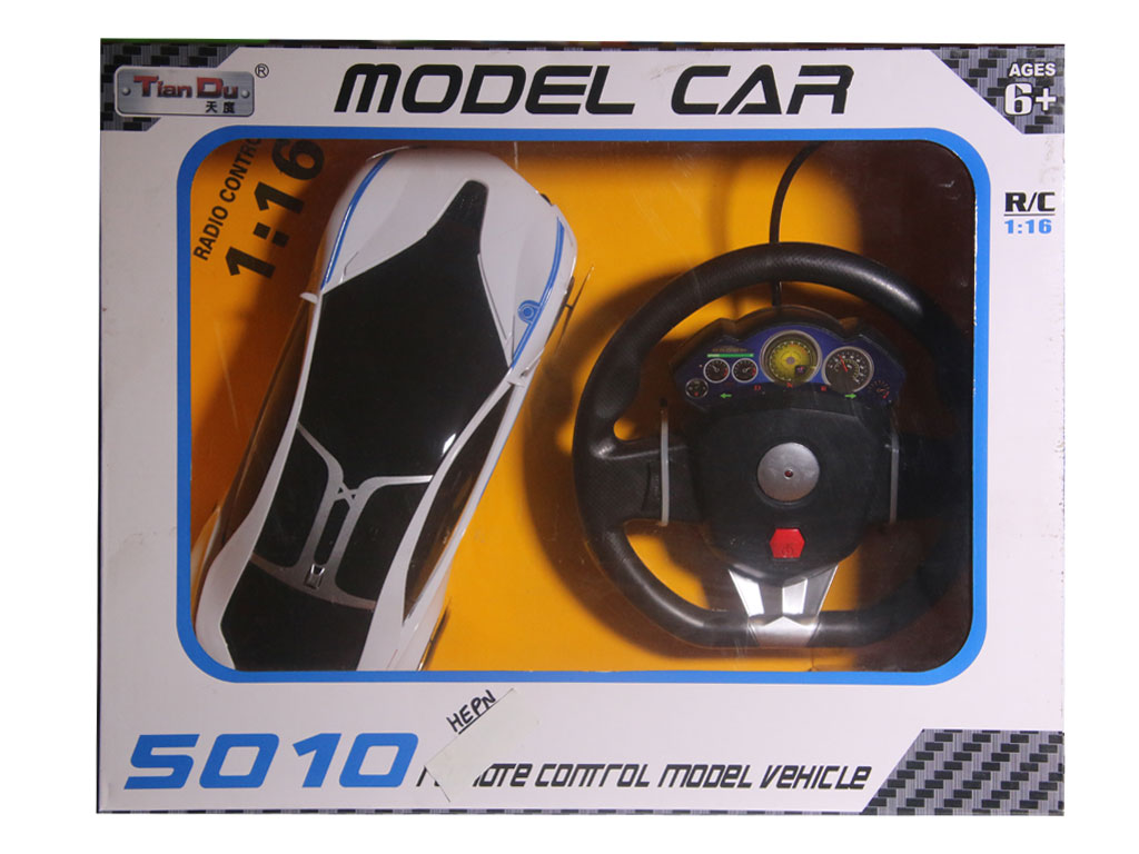 RC modal car for kid…