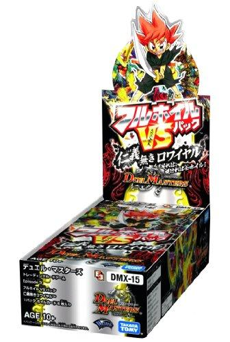 Duel Masters DMX-15 TCG Furuhoiru VS Pack humanity and justi…