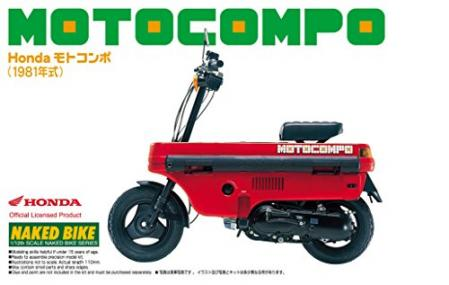 Aoshima 1/12 Honda Motocompo Folding Scooter 1981